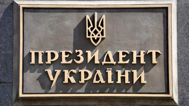 Вибори Президента України 2019: кандидати - список 2019 року