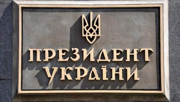 Кандидати в Президенти України 2019 - список кандидатів у 2019 році