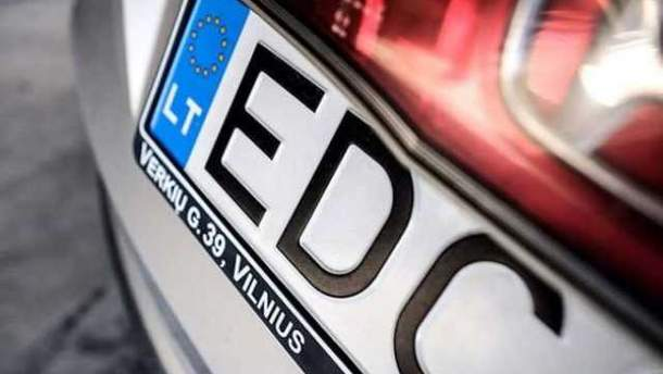 Держава отримала вже 1,5 млрд грн від розмитнення «євроблях»— Мінфін