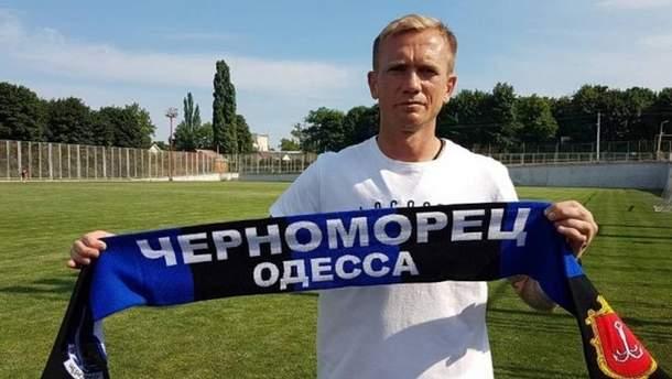Анатолий Диденко