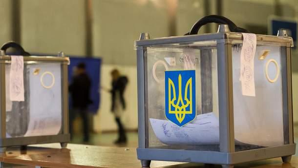 ЦВК не зареєструвала двох претендентів на посаду президента