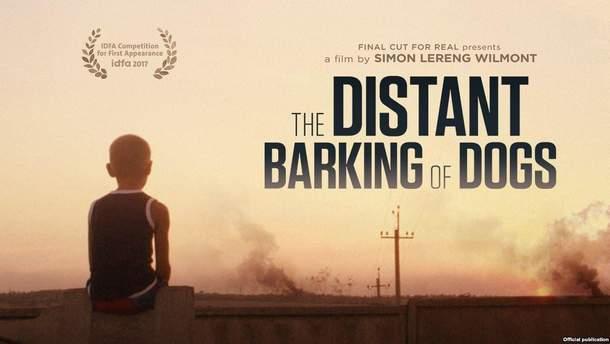 """Украинский фильм """"Отдаленный лай собак"""" получил награду в Нью-Йорке"""