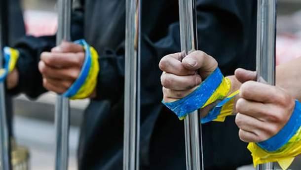 В плену Кремля находятся более 80 украинцев