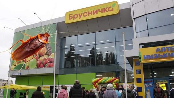 """У Мелітополі Запорізької області в супермаркеті """"Брусничка"""" помітили тарганів"""