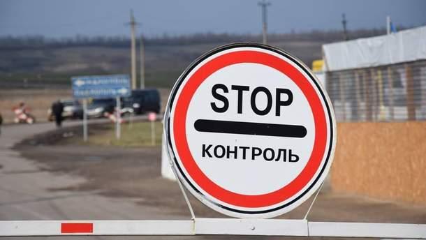 В декабре уменьшилось количество людей, которые пересекли админграницу с оккупированными Крымом и Донбассом, — МинВОТ