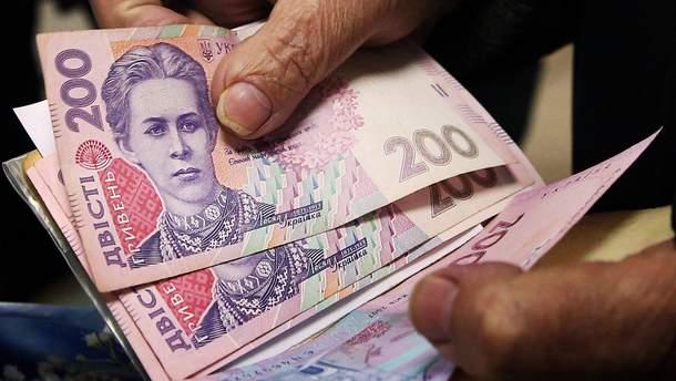 Есть ли деньги в пенсионном фонде