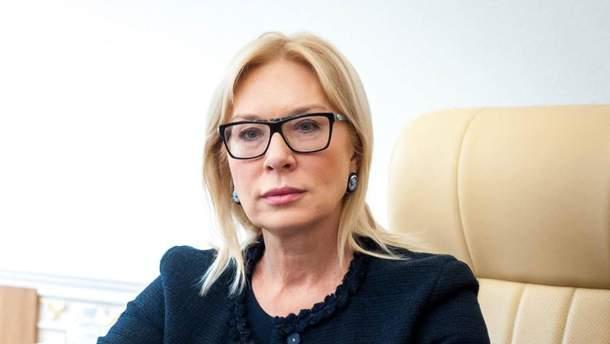 Москалькова внезапно отменила встречу с Денисовой