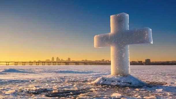 Водохреща Господнє 2019 - дата та історія свята Хрещення Господнього 2019