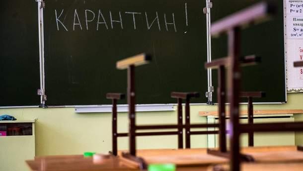 В школах Одессы и Луцка ввели карантин