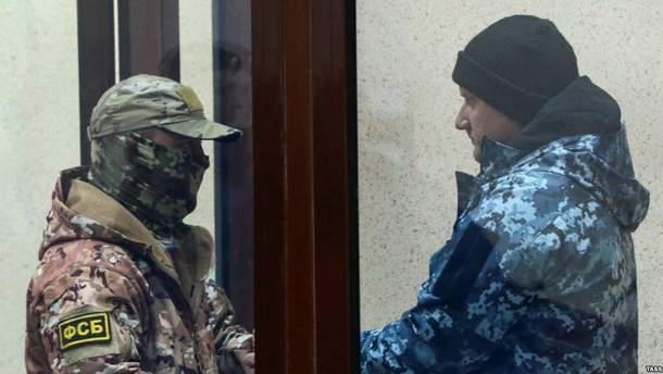 Для полонених українських моряків у Росії зібрали понад півмільйона рублів