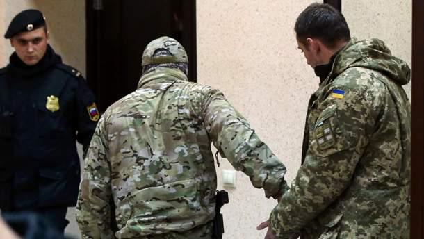 В Москве требуют освободить украинских моряков, есть фото