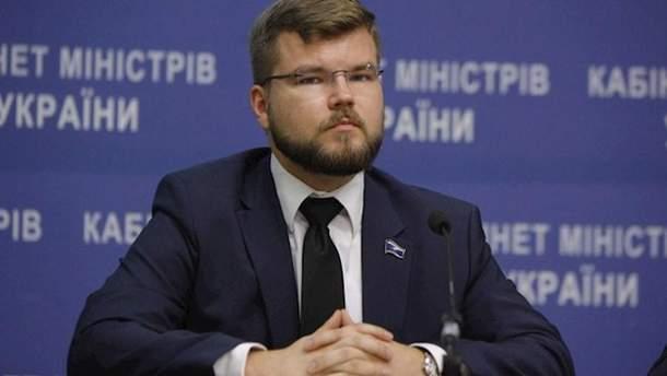 """За 2018 год новый руководитель """"Укрзализныци"""" заработал почти 10 миллионов гривен, – журналистка"""