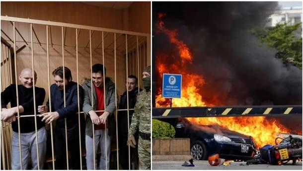 Главные новости 15 января: пленным в РФ морякам продлили арест и теракт в Кении