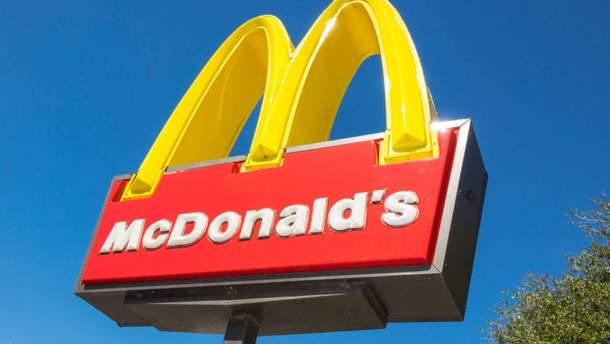 McDonald's  лишили торговой марки Big Mac в Европе