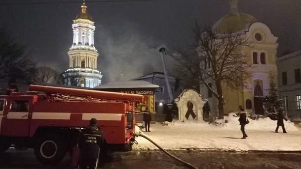 Поджог Киево-Печерской лавры: что нужно знать о пожаре в заповеднике