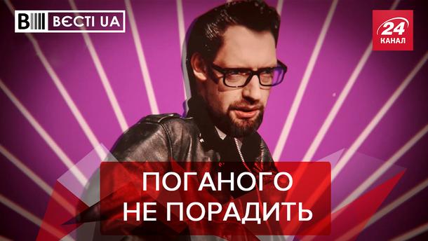 """Вєсті.UA: Корисні сигарети від """"Народного фронту"""". Хто підпалив лавру"""