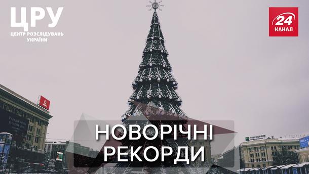 Золотая жила: сколько харьковская власть подзаработала за период новогодних праздников
