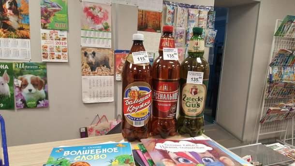 Россия похвастались продажей пива в отделениях почты