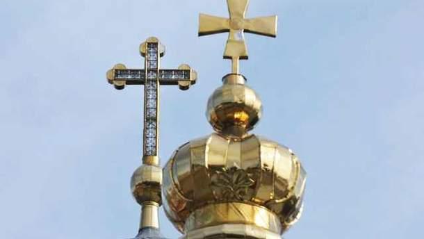 Первая община Украинской православной церкви Московского патриархата перешла в Православную церковь Украины