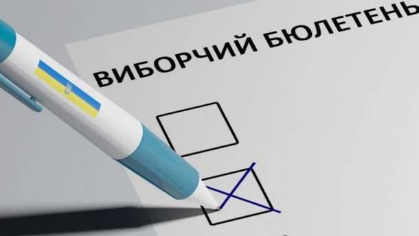 Технічні кандидати: хто вони і яка їхня мета?