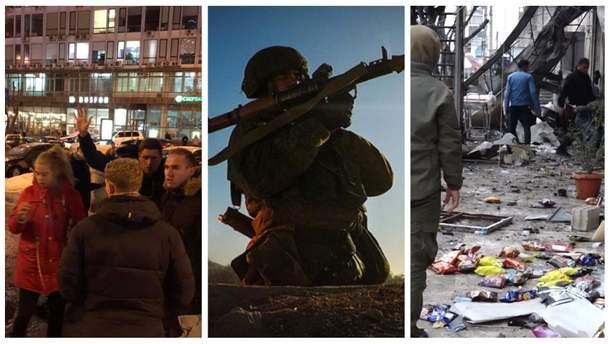 Главные новости 16 января: нападение подростков в Киеве и расстрел грузовика на Донбассе