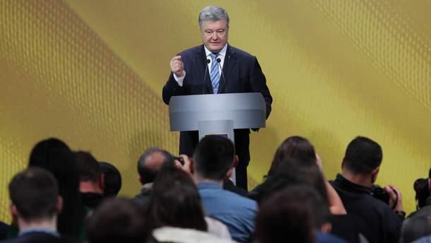 Який сценарій готує Росія в Україні у 2019 році: гучна заява Порошенка
