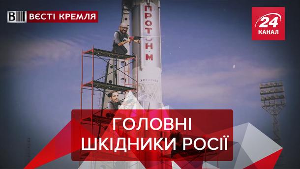 """Вєсті Кремля: Причини невдач""""Роскосмосу"""". Росіяни недоїдають котлет"""