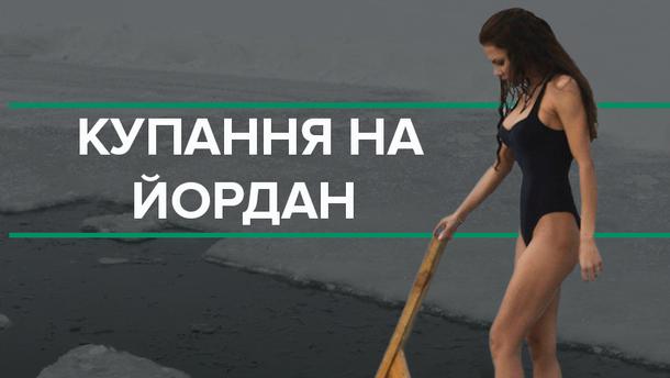 Все о купании в проруби на Крещение: кому нельзя, как подготовиться и как правильно нырять
