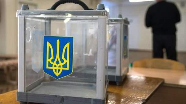 ОБСЄ запросила наглядачів від Росії на вибори в Україні