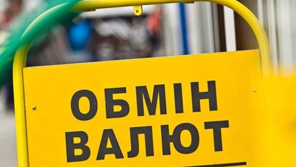 Нелегальні обмінники – стихійне лихо для бюджету держави