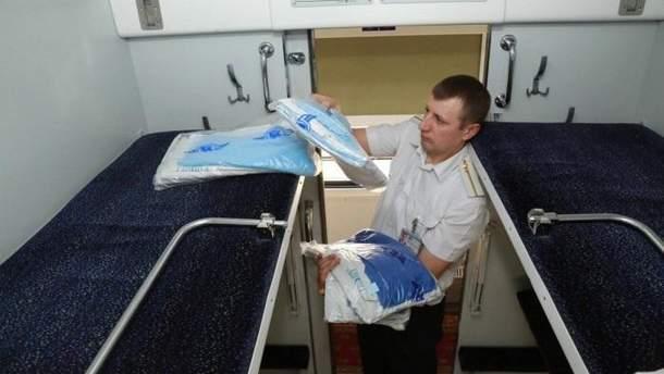 «Укрзализныця» подняла цены напостельное белье инапитки впоездах