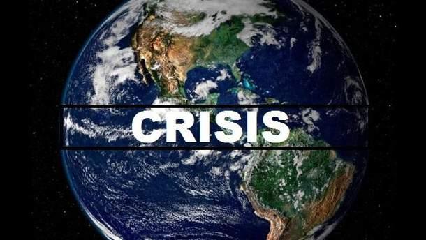 Світ – на порозі кризи