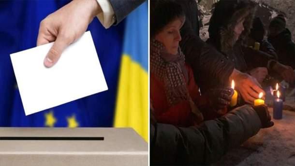 """Головні новини 20 січня: нові кандидати у президенти та День пам'яті загиблих """"кіборгів"""""""