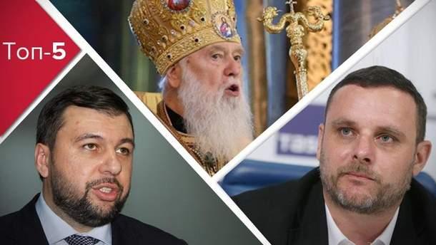 """Чому священники не поспішають до ПЦУ і теракт """"на замовлення"""" в Україні: топ-5 блогів тижня"""