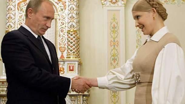 Челендж в мережі: чи змінилася Тимошенко за 10 років ?