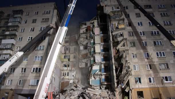 Наслідки теракту в Магнітогорську