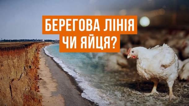 Чому Росія знищує успішне кримське підприємство: шокуючі деталі