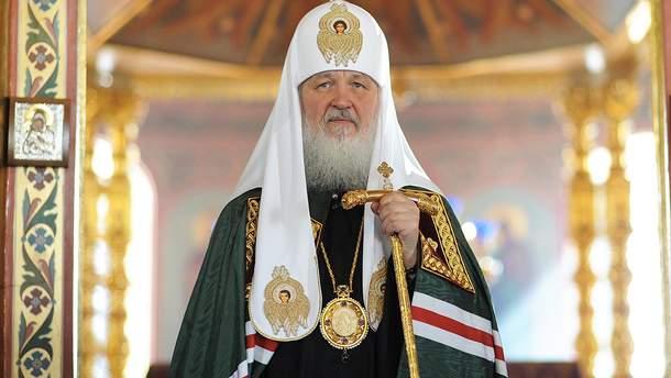 Главі РПЦ присвоїли звання почесного професора