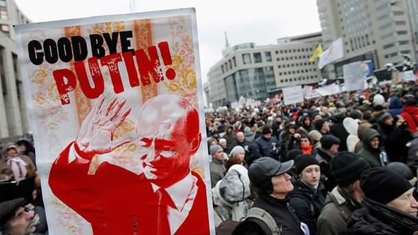 У 2019 році в Росії почнуться масові протести