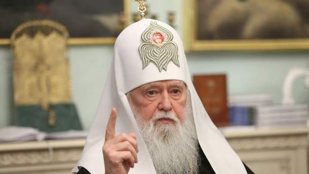 """Філарет заявив, що назва """"Православна церква України"""" є неправильною"""