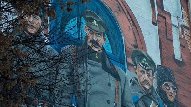 У Києві з'явився мурал, присвячений бою під Крутами