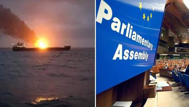 Головні новини 21 січня: пожежа на суднах біля Керченської протоки, дебати у ПАРЄ щодо Азову
