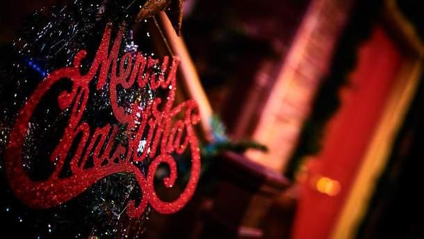 Різдвяний мюзикл