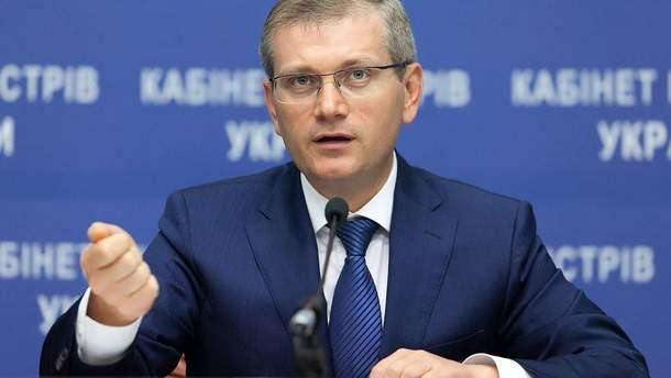 Олександр Вілкул - біографія кандидата у президенти України 2019