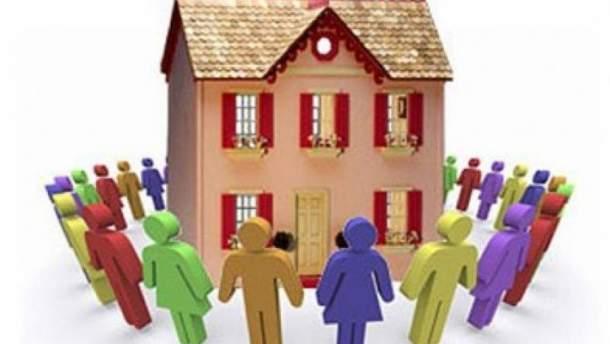 ОСББ-2019: як об'єднатися і дбати про своє житло
