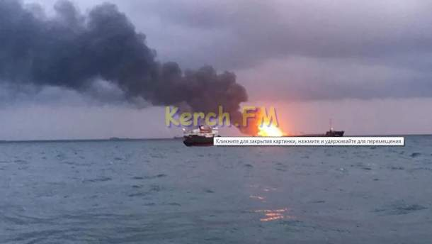 Пожежа поблизу Керченської протоки