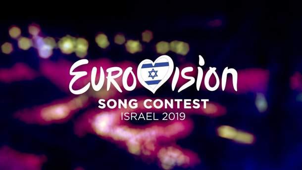 Евровидение-2019: объявлен порядок выступлений участников