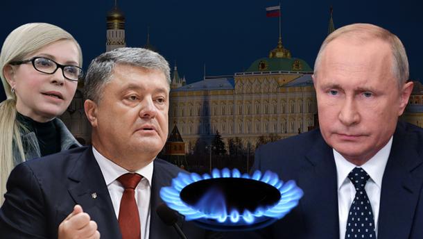 Украина вынуждена договариваться с Россией?