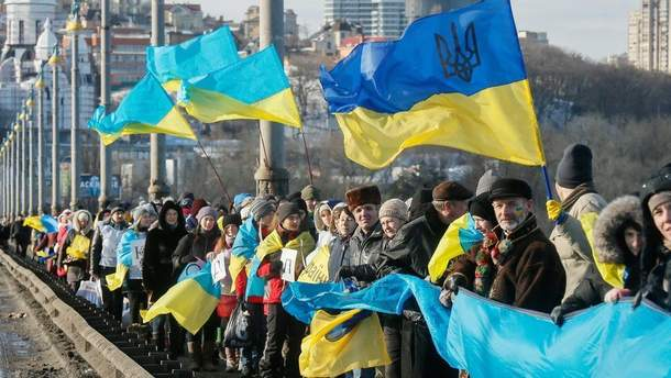 Століття Соборності України: ми – непереможні!