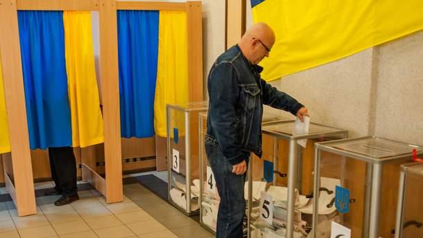 Выборы 2019 Украина: список участков где голосовать за границей